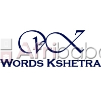 wordskshetra's Local Ads and Events